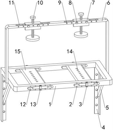 紧固型空调安装架的制作方法