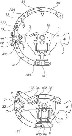 形狀可變的方向盤的制作方法