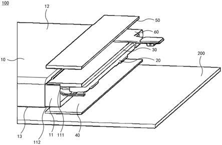 电池组件及移动终端的制作方法