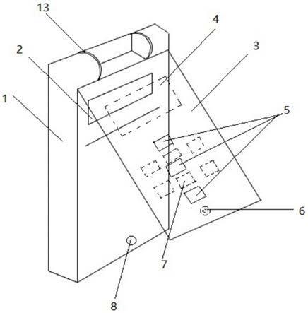 一种翻盖式照度计的制作方法