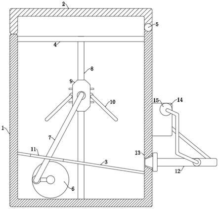 一种钢纤维耐火浇注料的组合包装容器的制作方法