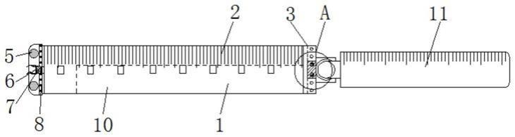 一种服装设计用具有折叠结构的测量尺的制作方法