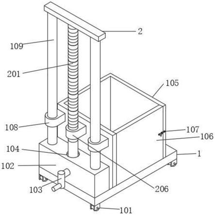 一种园林施工用剪枝辅助装置的制作方法